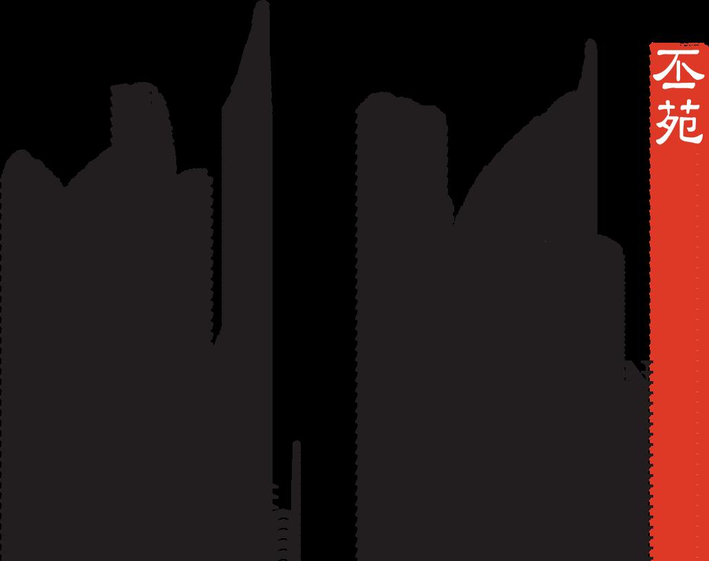 BIWON LOGO